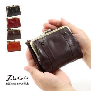separation shoes c9d48 bab98 Dakota ダコタ dakota ダコタ財布 がま口二つ折り財布 財布 レディース リードクラシック 0030020