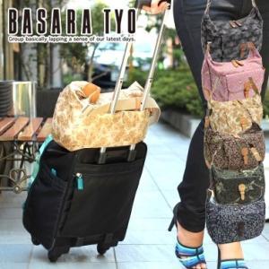 軽量感あるナイロン製のシリーズ。BASARAのロングセラー、ブルーナシリーズの次世代デザインです。長...