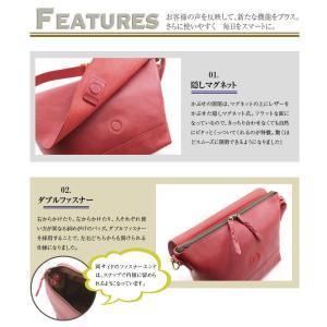 ダコタ ショルダーバッグ 1600006 ブロンクス 限定バッグ 送料無料|princessbag|02
