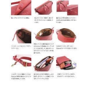ダコタ ショルダーバッグ 1600006 ブロンクス 限定バッグ 送料無料|princessbag|04