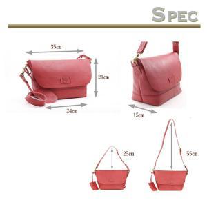 ダコタ ショルダーバッグ 1600006 ブロンクス 限定バッグ 送料無料|princessbag|05