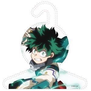 【ご予約 10/01頃入荷予定】僕のヒーローアカデミア キャラクターハンガー 緑谷 出久|princesscafe