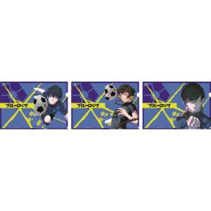 「ブルーロック」 クリアファイルセット(潔・蜂楽・糸師) princesscafe
