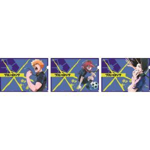 「ブルーロック」 クリアファイルセット(國神・千切・蟻生) princesscafe