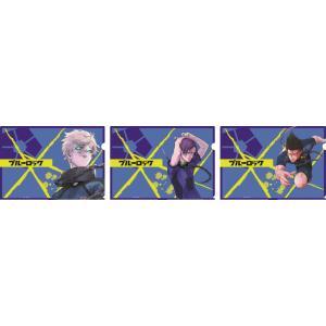 「ブルーロック」 クリアファイルセット(凪・御影・馬狼) princesscafe