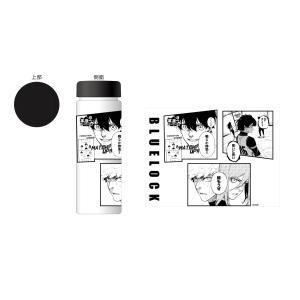 「ブルーロック」 クリアボトル (潔・蜂楽・國神&千切)|princesscafe
