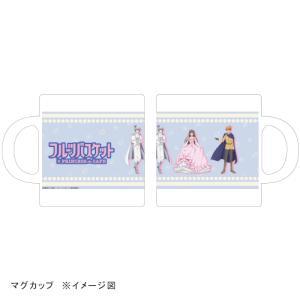 フルーツバスケット マグカップ|princesscafe