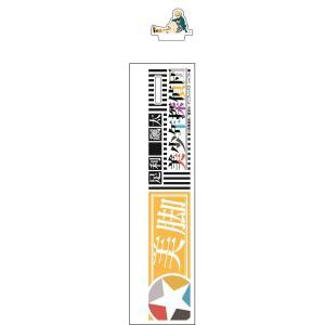 美少年探偵団 アクリルスタンド付き15cm定規(足利 飆太)|princesscafe
