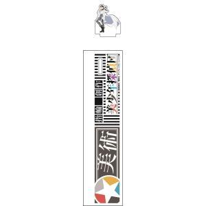 美少年探偵団 アクリルスタンド付き15cm定規(指輪 創作)|princesscafe