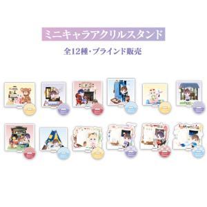 恋とプロデューサー アクリルスタンド SD ※ブラインド販売 グッズ|princesscafe
