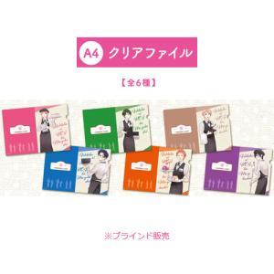 ヲタクに恋は難しい A4クリアファイル ※ブラインド販売 グッズ|princesscafe