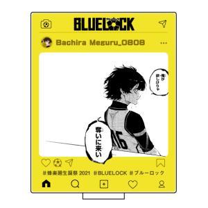 【ご予約 8/8発売予定】「ブルーロック」蜂楽 廻 バースデーアクリルスタンド|princesscafe