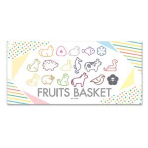 フルーツバスケット アイコン バスタオル|princesscafe