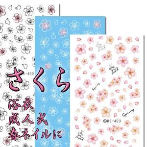 ウォーターネイルシール  台紙サイズ 5.5cm×12.8cm  ゆうメール便・ネコポスOK