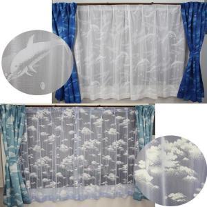 ・子供部屋におすすめのキッズレースカーテン  ・自分だけのお好みのサイズに仕上がります ・柄は2種類...