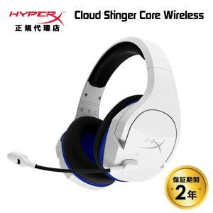 キングストン HyperX Cloud Stinger Core Wireless (PlaySta...