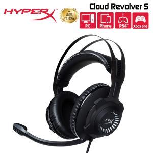 キングストン HyperX Cloud Revolver S ゲーミングヘッドセット ドルビー7.1...