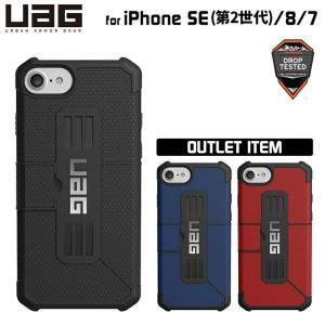 (訳あり) UAG iPhone 8/7用 Metropolisケース フォリオ・手帳型 全3色 耐...