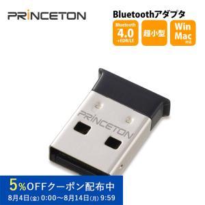 プリンストン Bluetooth USBアダプター Ver4.0 + EDR/LE対応 PTM-UBT7X|PrincetonDirect PayPayモール店
