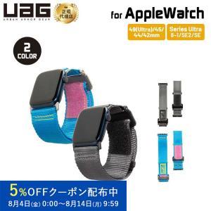 UAG Apple Watch用バンド 44&42mm ACTIVE LE ナイロンバンド 全2色 UAG-AWLALE-シリーズ ユーエージー アップルウォッチ バンド 腕時計 交換用バンド|PrincetonDirect PayPayモール店