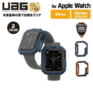(在庫限り)UAG Apple Watch 40mm(Series 6/SE/5/4)用 CIVILIANケース UAG-AWSCCシリーズ ユーエージー シビリアン カバー 保護ケース 耐衝撃|PrincetonDirect PayPayモール店