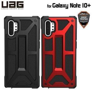 UAG SAMSUNG Galaxy Note10+ 用 MONARCHケース(プレミアム) 全2色 耐衝撃 UAG-GLXN10-Pシリーズ ノート10 plus PrincetonDirect PayPayモール店
