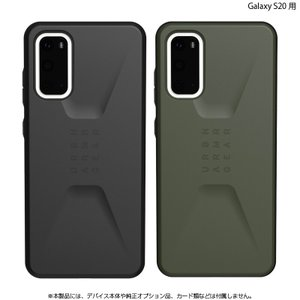 (在庫限り)UAG Galaxy S20用 CIVILIANケース ソリッドデザイン 全2色 耐衝撃 UAG-GLXS20Cシリーズ ユーエージー サムスン ギャラクシー 頑丈 PrincetonDirect PayPayモール店