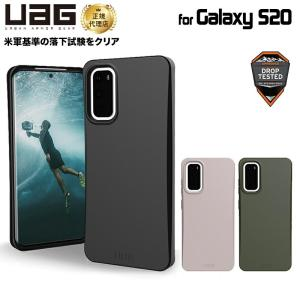 UAG Galaxy S20用 OUTBACKケース 1レイヤー&バイオディグレーダブル 全3色 耐衝撃 UAG-GLXS20Oシリーズ ユーエージー アウトバック 生分解性 Biodegradable PrincetonDirect PayPayモール店