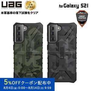 (在庫限り)UAG Galaxy S21用 PATHFINDER SEケース スタンダード カモフラージュ柄 全2色 耐衝撃 UAG-GLXS21シリーズ ユーエージー サムスン PrincetonDirect PayPayモール店