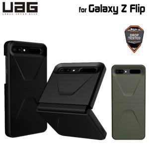 (在庫限り)UAG Galaxy Z Flip用 CIVILIANケース ソリッドデザイン 全2色 耐衝撃 UAG-GLXZFLPCシリーズ ユーエージー シビリアン サムスン ギャラクシー PrincetonDirect PayPayモール店