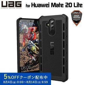 UAG Huawei Mate 20 Lite用 OUTBACKケース(1レイヤー) ブラック 耐衝撃 UAG-HM20L-BK PrincetonDirect PayPayモール店