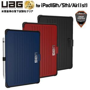 UAG iPad (第6/第5世代)、iPad Air用 Metropolisケース(フォリオ) 全...