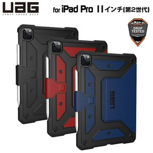UAG 11インチ iPad Pro (第2世代)用 METROPOLISケース 全3色 フォリオ ...