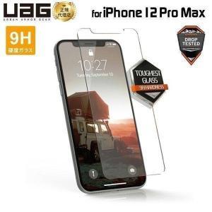 UAG iPhone 12 Pro Max用スクリーンシールド UAG-IPH20L-SP  強化ガラスフィルム ガラスフィルム 強化ガラス 保護フィルム 指紋防止 液晶保護|PrincetonDirect PayPayモール店
