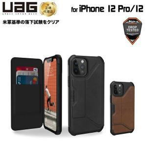 UAG iPhone 12 Pro / 12用 METROPOLIS レザーケース フォリオ・手帳型 全2色 耐衝撃 UAG-IPH20MF-Lシリーズ 6.1インチ アイフォンカバー ユーエージー 軽量 本革|PrincetonDirect PayPayモール店