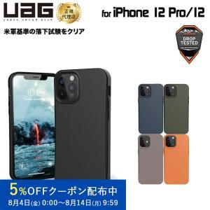 UAG iPhone 12 Pro / 12用 OUTBACKケース 全5色 1レイヤー&バイオディグレーダブル 耐衝撃 UAG-IPH20MOシリーズ 6.1インチ アイフォンカバー ユーエージー 軽量|PrincetonDirect PayPayモール店