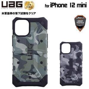 UAG iPhone 12 mini用 PATHFINDER SEケース カモフラージュ柄 全2色 耐衝撃 UAG-IPH20Sシリーズ 5.4インチ アイフォンカバー ユーエージー 軽量|PrincetonDirect PayPayモール店