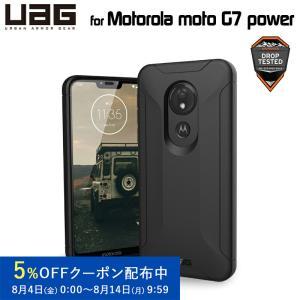 UAG Motorola moto G7 power用 SCOUTケース ブラック 耐衝撃 UAG-MOTOG7P-BK PrincetonDirect PayPayモール店