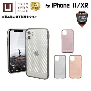 U by UAG iPhone 11 / XR用 LUCENTケース 全4色 耐衝撃 UAG-UIPH19MLUシリーズ ユーエージー アイフォンカバー アイフォンケース 軽量|PrincetonDirect PayPayモール店