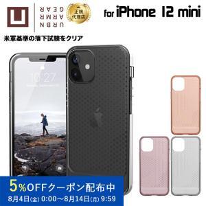 U by UAG iPhone 12 mini用 LUCENTケース 全4色 耐衝撃 UAG-UIPH20S2シリーズ 5.4インチ アイフォンカバー ユーエージー 軽量 ルーセント|PrincetonDirect PayPayモール店
