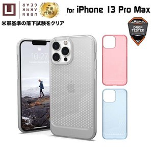 U by UAG iPhone 13 Pro Max用ケース LUCENT 全3色 耐衝撃 UAG-UIPH21L-LUシリーズ 6.7インチ|PrincetonDirect PayPayモール店
