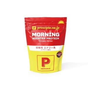 【メーカー本店】MORNING BOOSTER PROTEIN(モーニング ブースター プロテイン)450g ミックスベリー風味|principle