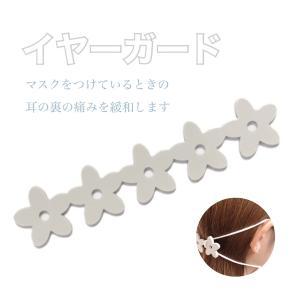 マスク 耳の痛み緩和 イヤーガード 耳ガード マスクバンド シリコンゴム アイスグレー|print-kura