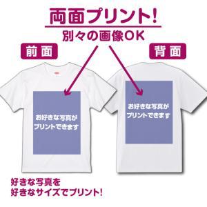 オリジナル Tシャツ 作成 写真 自作 好きな画像 プリント アプリ加工済OK 1枚から ホワイト ...