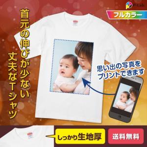 生地厚 オリジナル Tシャツ 作成 写真 自作 プレゼント 好きな画像 プリント アプリ加工済OK ...