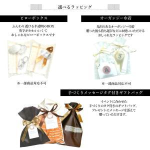 灰皿 キイロ  選べるデザイン スイーツデコ 車用灰皿 カー用品 かわいい灰皿|printemps-0410|05