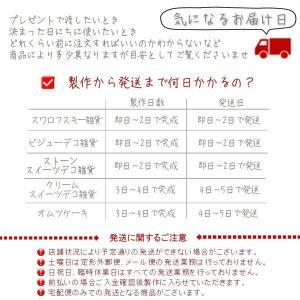 灰皿 キイロ  選べるデザイン スイーツデコ 車用灰皿 カー用品 かわいい灰皿|printemps-0410|09