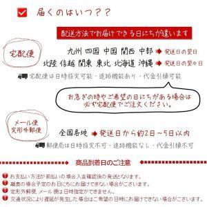 灰皿 キイロ  選べるデザイン スイーツデコ 車用灰皿 カー用品 かわいい灰皿|printemps-0410|10