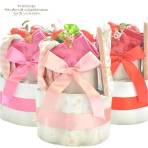 オムツケーキ 女の子用 選べるリボンカラー 写真立て スイーツデコ|printemps410