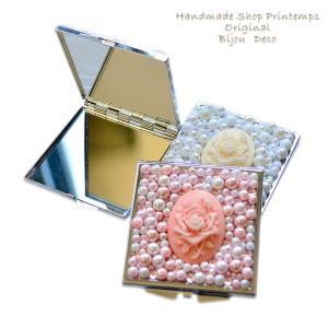 コンパクトミラー 拡大鏡 スクエア型 カメオ 選べるカラー  姫デコ ギフトラッピング無料 printemps410